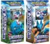 Pokemon Card Game Call of Legends Theme Decks (Retort & Recon)