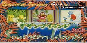 Pokemon Cards Tropical Island Beach Japanese Pack