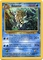 Pokemon Fossil Uncommon Card - Omastar 40/62