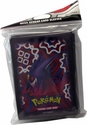 Pokemon Mega Gengar 65ct Standard Sized Sleeves