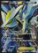 Pokemon Next Destinies Full Art Ultra Rare Card - Kyurem EX 96/99