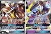Pokemon Spring 2017 Legends of Alola Set of 2 Collector Tins [Lunala-GX & Solgaleo-GX] (Pre-Order ships March)