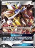Pokemon Spring 2017 Legends of Alola Solgaleo-GX Collector Tin (Pre-Order ships March)