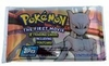 Topps Pokemon The First Movie Cards Pack
