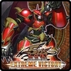 YuGiOh Extreme Victory Single Cards