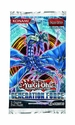 YuGiOh Generation Force Booster Pack