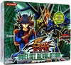 YuGiOh The Duelist Revolution Booster Box