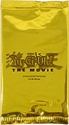 YuGiOh The Movie Gold Pack