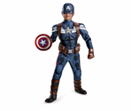 Kids Captain America Movie 2 Prestige Costume