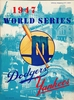1947 WORLD SERIES New York Yankees vs Brooklyn Dodgers  Poster