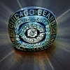 Chicago Bears Super Bowl XX Ring