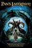 PANS LABYRINTH 2006 Movie Poster