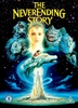The Never Ending Story Movie Poster - Ships FREE