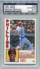 Tony Perez PSA/DNA Certified Authentic Autograph - 1984 Topps