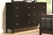 Carlton Brown Wood Dresser