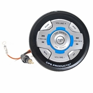 Pyle PLMRD2 Water Light Marine Remote Control Sound Around