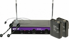 VHF Wireless Microphone Systems