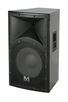 "Marathon (MA-ENT115V2) Texture Coated Single 15"" Two-Way Loudspeaker - Entertainer Series"