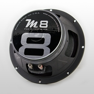 "Massive Audio (M8) 8"" Midrange, 150w RMS, 300w Max, 8ohm v.c. 96 dB Sensitivity"