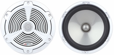 "Boss (MR752C) Audiophile Quality High Performance Marine 7.5"" Speaker, 400Watts"