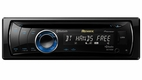 Pioneer (DEH-P610BT) Premier CD Receiver with LCD Display, USB Direct Control for iPod and Built-In Bluetooth