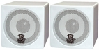 Pyle Home (PCB3WT) 3'' 100 Watt White Mini Cube Bookshelf Speaker In White