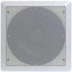 Pyle Home (PDIC65SQ) 6.5'' Two-Way In-Ceiling Speaker System