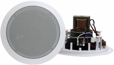 Pyle Home (PDIC80T) 8'' Two-Way In-Ceiling Speakers w/70V Transformer