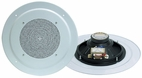 Pyle Home (PDICS8) 8'' Full Range In-Ceiling Speaker System W/Transformer