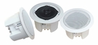 Pyle Home (PDPC52) 5 1/4'' In-Ceiling 2-Way Flush Mount Enclosure Speaker System