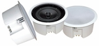 Pyle Home (PDPC5T) 5'' In Ceiling Flush Mount Enclosure Speaker System w/Rotary Tapping 70V Transformer
