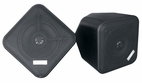 Pyle Home (PDWP5BK) 5'' Weatherproof Indoor/ Outdoor Full Range Two-Way Multi-Mount Speaker Enclosures (black)
