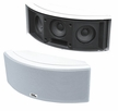 Pyle Home (PDWR68W) 500 Watt 3 Way Indoor/Outdoor Waterproof Center Channel Speakers (White)