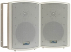 Pyle Home (PDWR6T) 6.5'' Indoor/Outdoor Waterproof Wall Mount Speakers w/50 Watt 70V Transformer