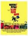 The Flim Flam Man 1967 (DVD)