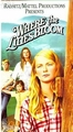 Where the Lilies Bloom 1974 (DVD)