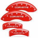 1984-1987 C4 Corvette Brake Caliper Covers