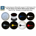 C7 Corvette Stingray - 7Spd Shift Knob : Assorted Colors and Styles
