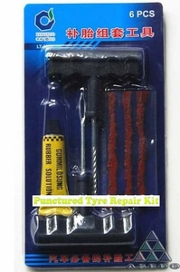 Car Tyre Puncture Repair Plug Tool (with 3 free plugs)