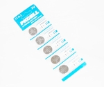CR2032 3V Lithium Coin Cell Batteries (5 Pack)