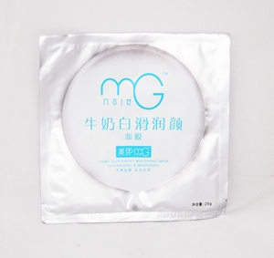 Facial Beauty Mask - Dairy Supplement Whitening Mask (Whitening & Nourishing), Box of 30 Packs
