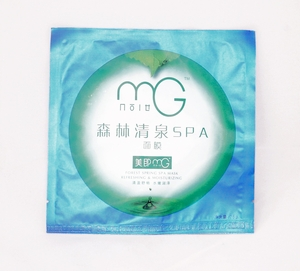 Facial Beauty Mask - Forest Spring Spa Mask (Refreshing & Moisturizing), Box of 30 Packs