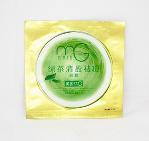 Facial Beauty Mask - Green Tea Extract Anti-Blemish Mask (Purifying & Acne Controlling), Set of 5 Packs