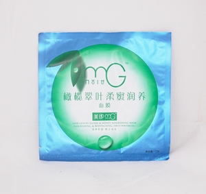 Facial Beauty Mask - Jade-Leaves Olives & Honey Nourishing Mask (Revitalising & Anti-Wrinkles) , Box of 30 Packs