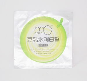 Facial Beauty Mask - Soybean Milk Hydrating & Whitening Mask (Hydrating & White Smooth), Box of 30 Packs