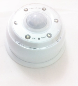 IR Sensor LED Light (Motion Activated & Battery Operated)
