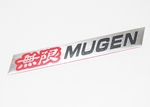 MUGEN Car Emblem Decal