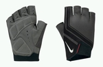 Nike Multi-Purpose Training Gloves