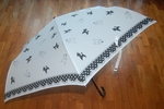 Umbrella featuring Poodle Designs (White Color)