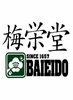 Baieido Japanese Incense